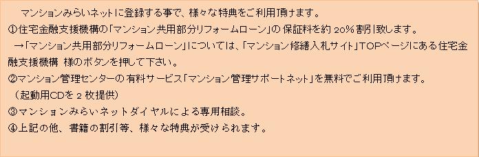 20140711 (本当の最終)マン管2